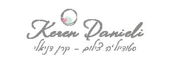 לוגו סטודיול'ה צילום קרן דניאלי - צילומי הריון ,צילומי ניו בורן , צילומי משפחה , בוק בת מצווה